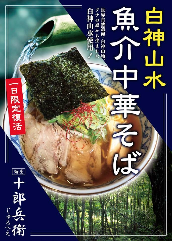 f:id:takashifujikawa:20161028071448p:plain