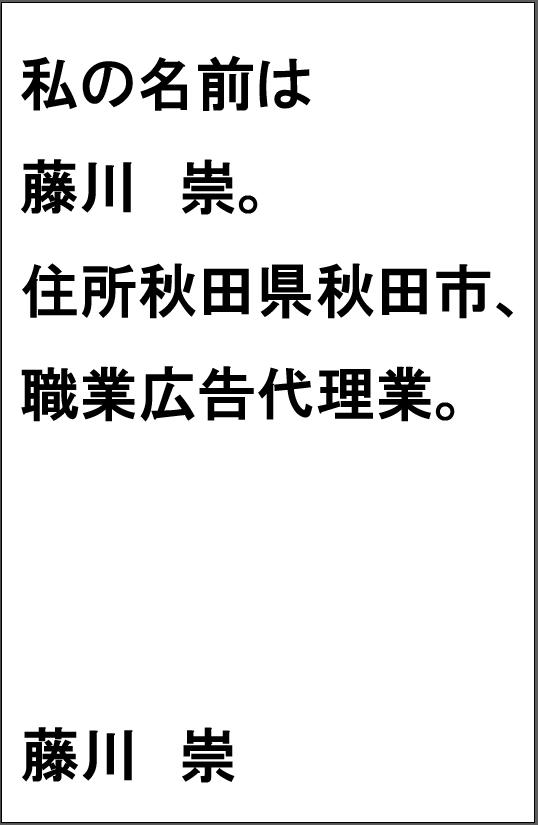 f:id:takashifujikawa:20161101040143p:plain