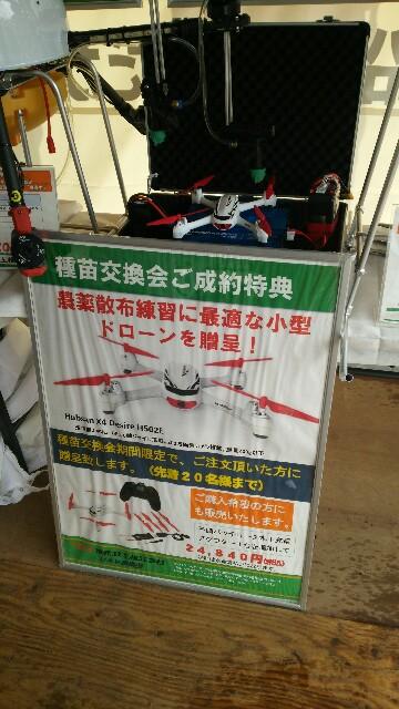 f:id:takashifujikawa:20161105105437j:image
