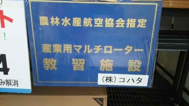 f:id:takashifujikawa:20161105105506j:image