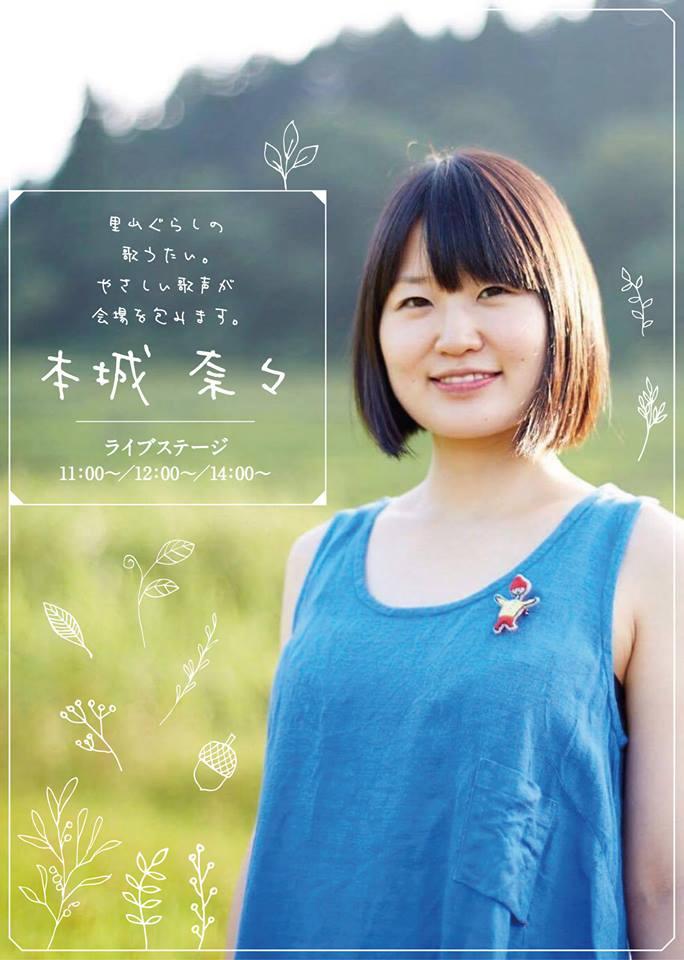 f:id:takashifujikawa:20161108045205p:plain