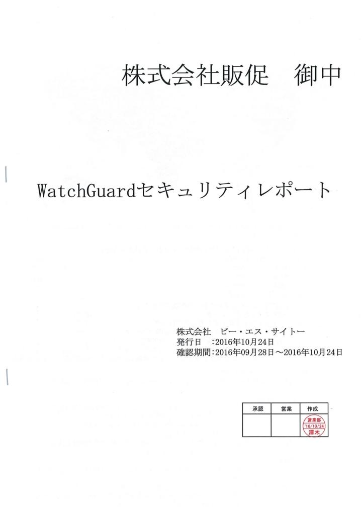 f:id:takashifujikawa:20161109151527j:plain