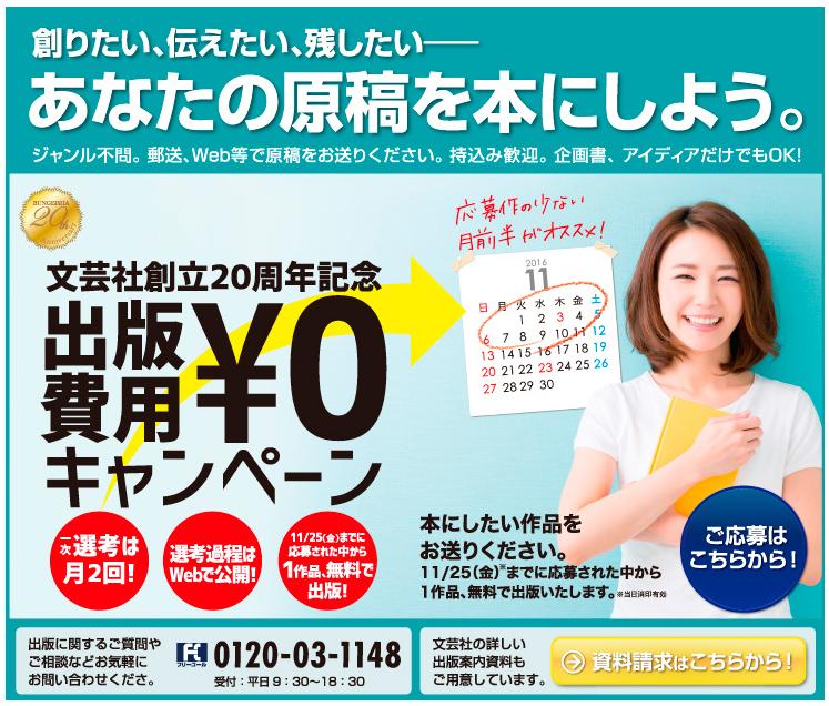 f:id:takashifujikawa:20161119180615p:plain