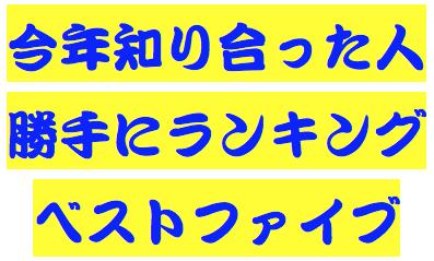 f:id:takashifujikawa:20161124042106p:plain