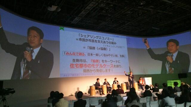 f:id:takashifujikawa:20161126055303j:image