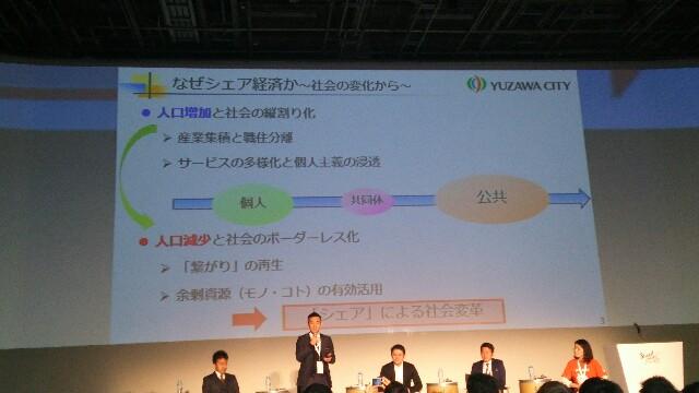f:id:takashifujikawa:20161126055936j:image