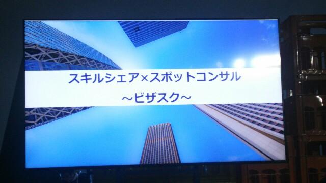 f:id:takashifujikawa:20161126060755j:image