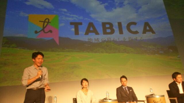 f:id:takashifujikawa:20161126061838j:image