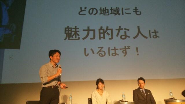 f:id:takashifujikawa:20161126061915j:image