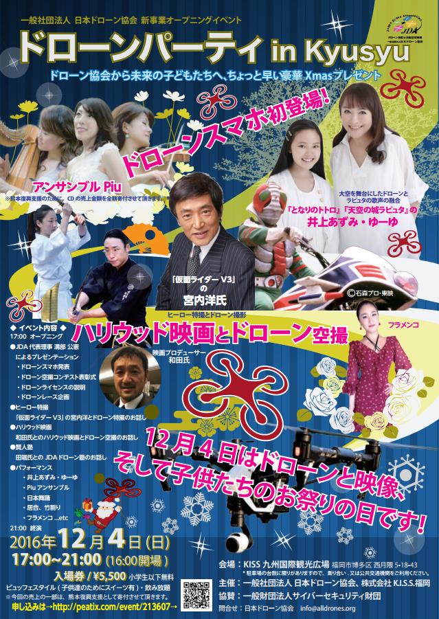 f:id:takashifujikawa:20161127034621p:plain