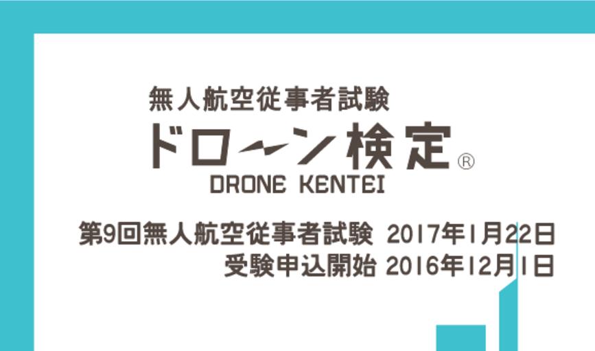f:id:takashifujikawa:20161202025706p:plain
