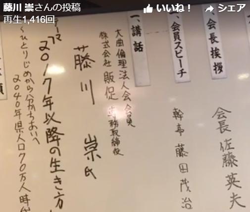 f:id:takashifujikawa:20161202062929p:plain