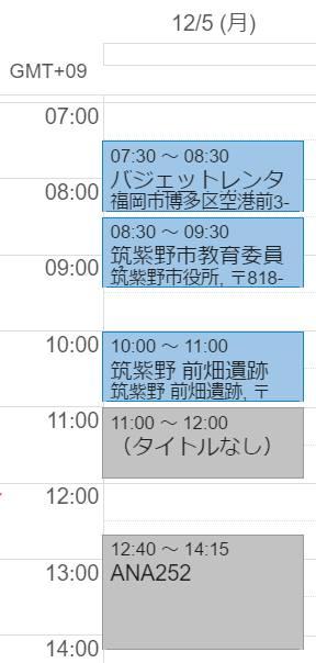 f:id:takashifujikawa:20161205035759p:plain