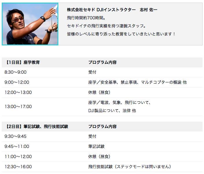 f:id:takashifujikawa:20161211111225p:plain