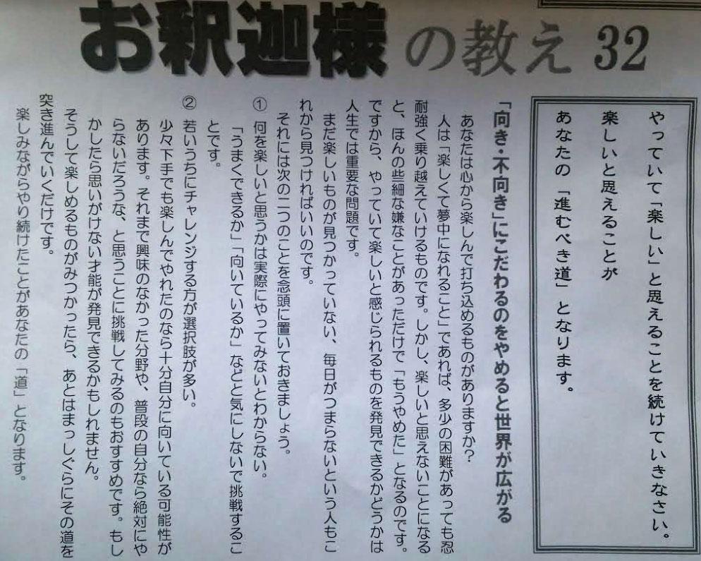 f:id:takashifujikawa:20170102092929j:plain