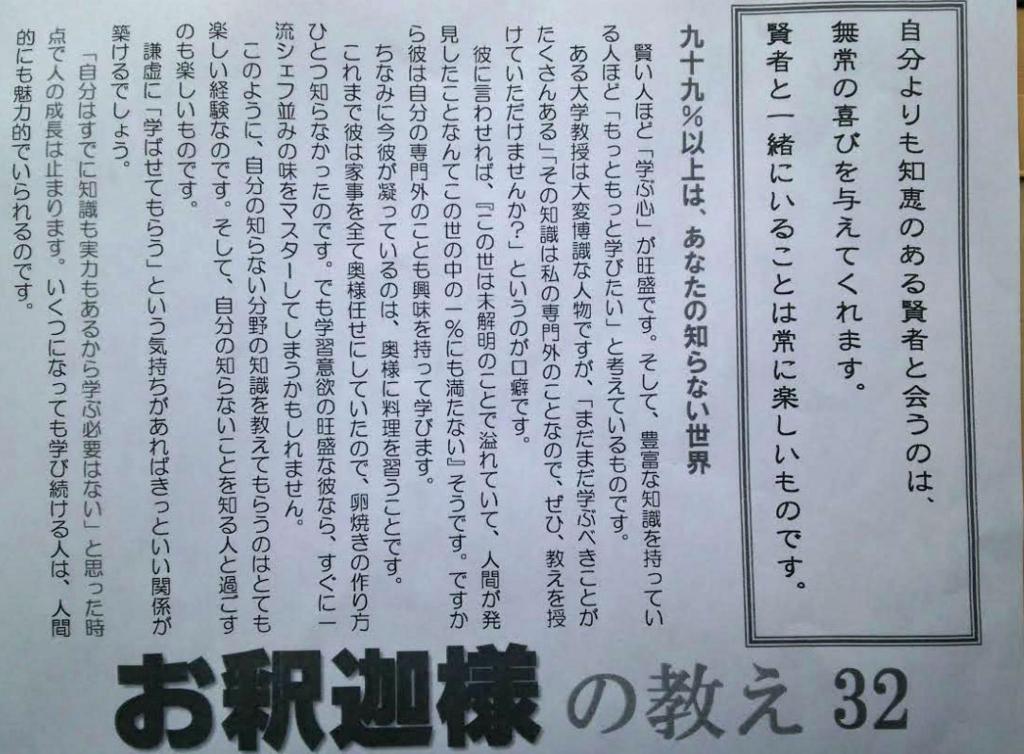 f:id:takashifujikawa:20170102092935j:plain