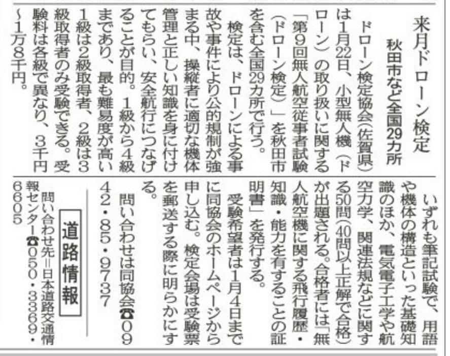 f:id:takashifujikawa:20170104194127p:plain