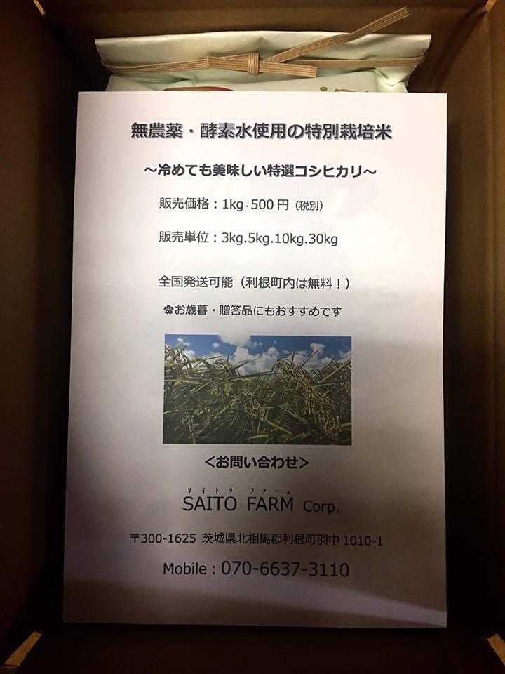 f:id:takashifujikawa:20170108064228p:plain
