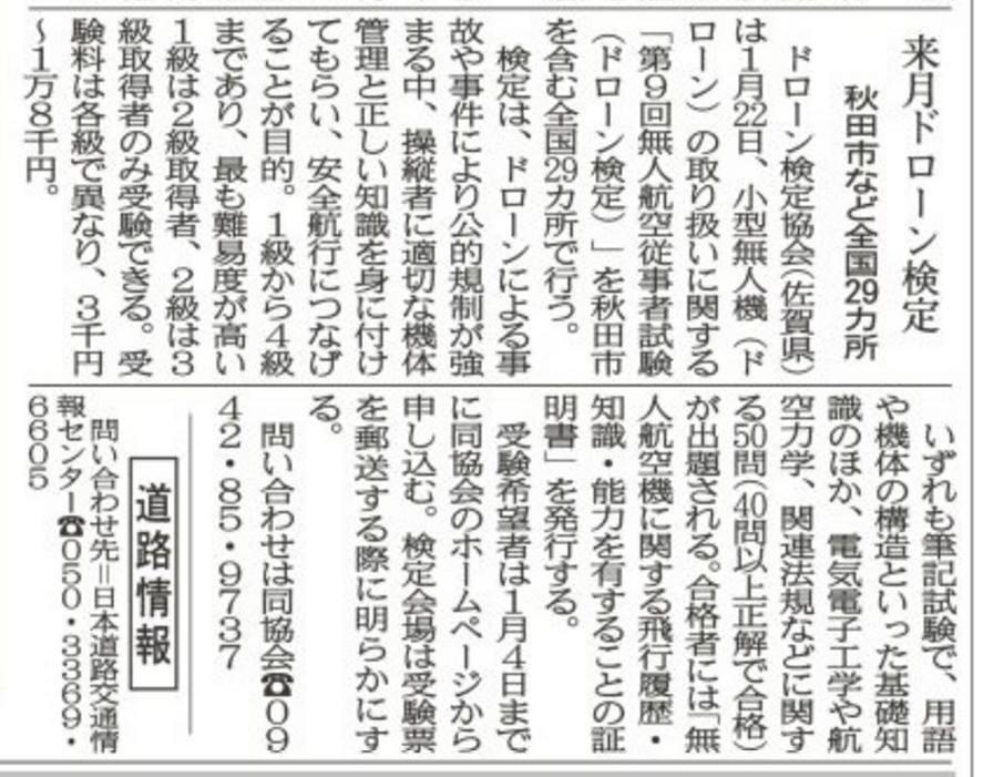 f:id:takashifujikawa:20170109110850p:plain