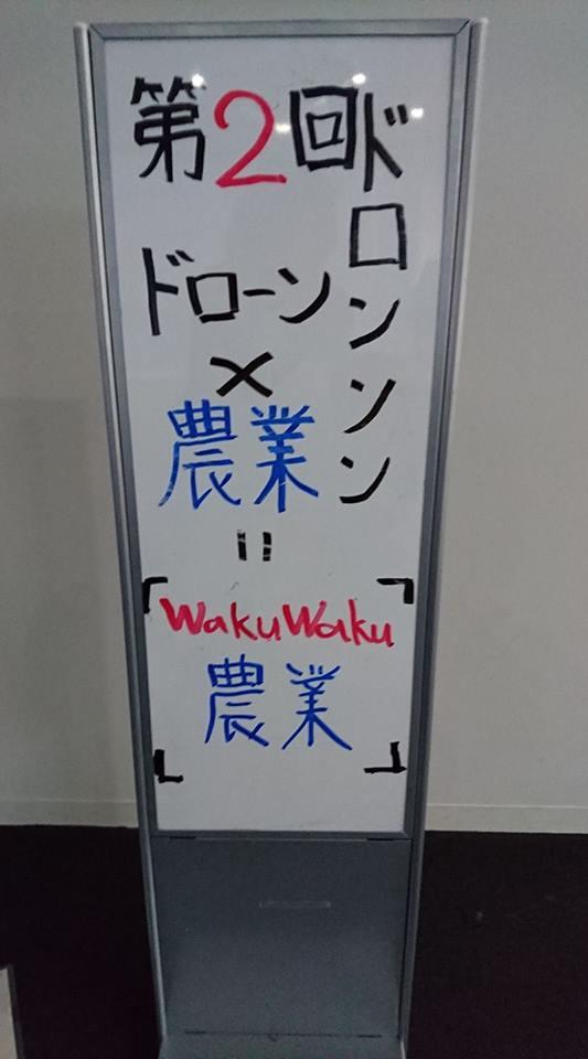f:id:takashifujikawa:20170122061137p:plain