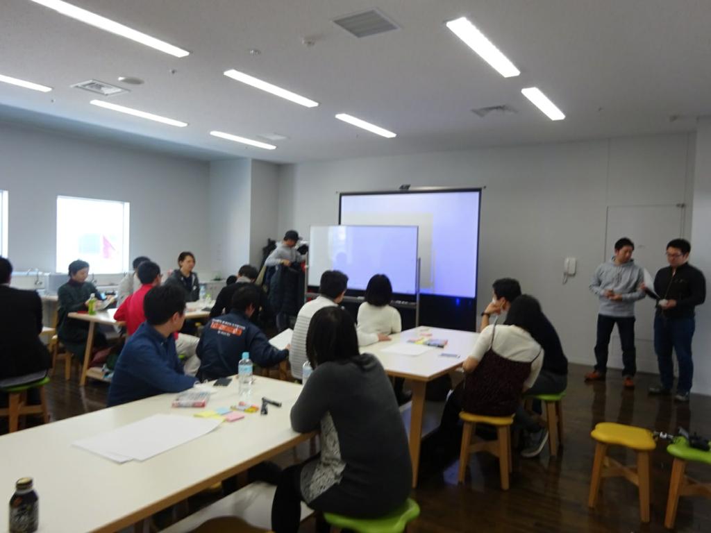f:id:takashifujikawa:20170122061508p:plain