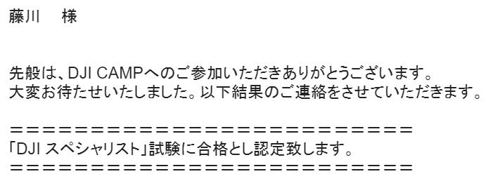 f:id:takashifujikawa:20170128122331p:plain