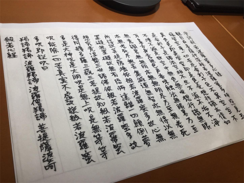 f:id:takashifujikawa:20170129063439j:image