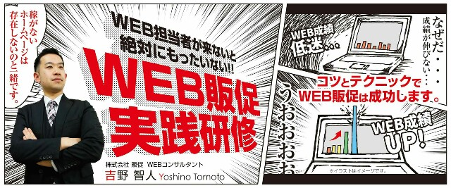 f:id:takashifujikawa:20170215134405j:image