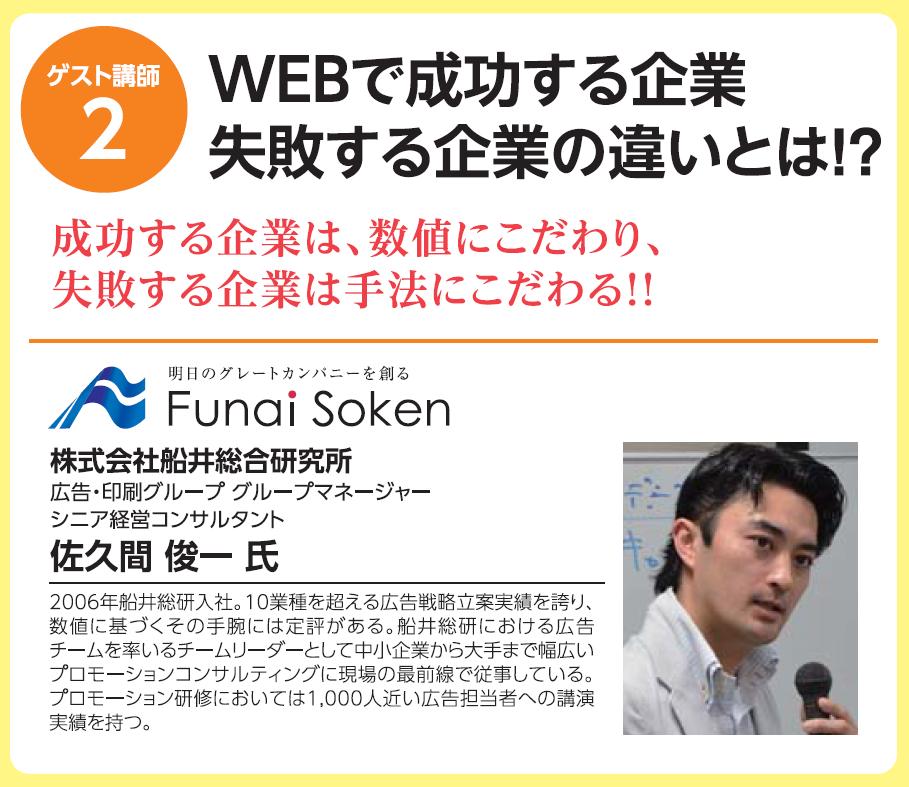 f:id:takashifujikawa:20170216041112p:plain