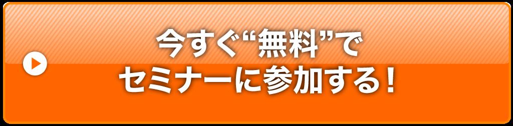 https://cdn-ak.f.st-hatena.com/images/fotolife/t/takashifujikawa/20170216/20170216043127.png