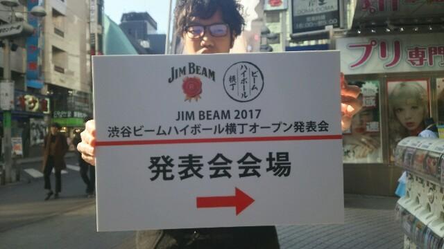f:id:takashifujikawa:20170216140325j:image
