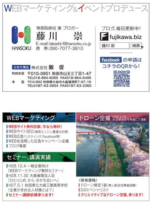 f:id:takashifujikawa:20170223031629p:plain