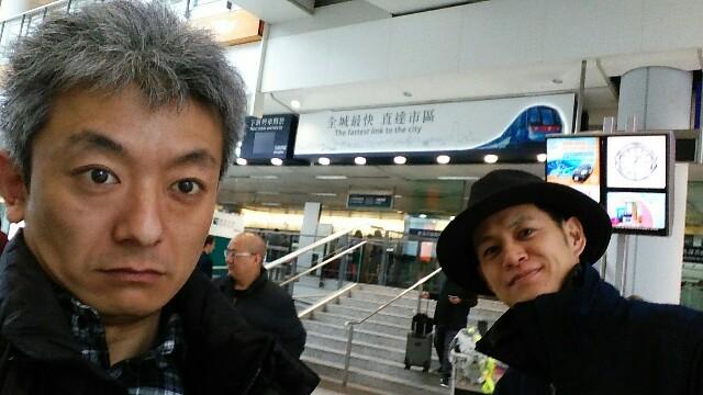 f:id:takashifujikawa:20170225181422j:image