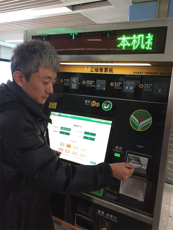 f:id:takashifujikawa:20170226160735j:image