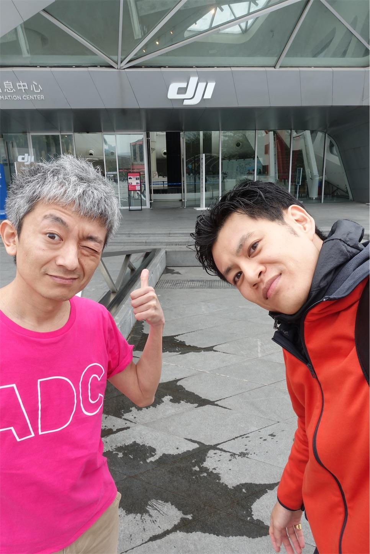 f:id:takashifujikawa:20170226164928j:image