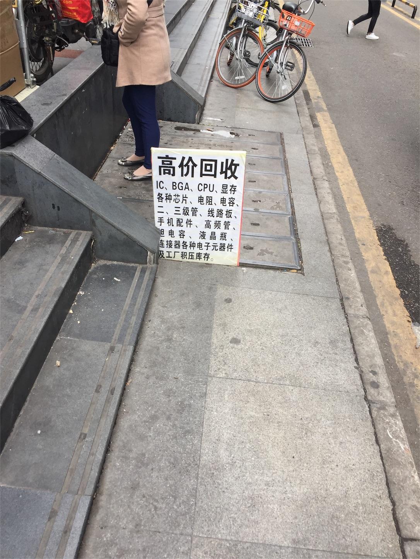 f:id:takashifujikawa:20170228072314j:image
