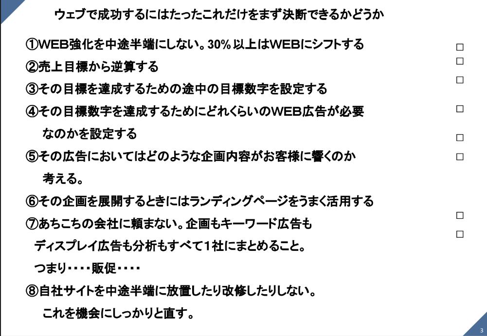 f:id:takashifujikawa:20170305075918p:plain