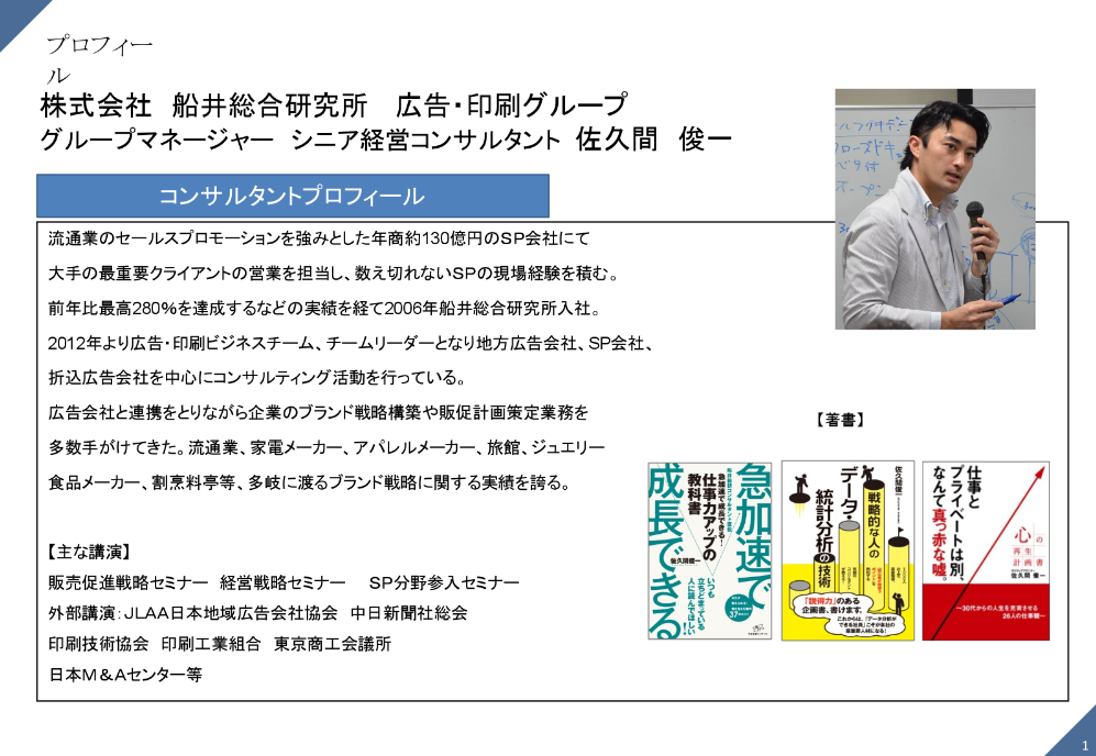 f:id:takashifujikawa:20170305075932p:plain