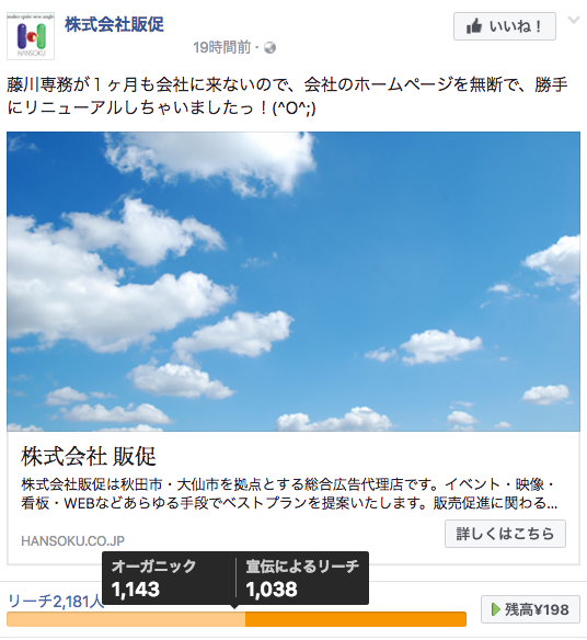 f:id:takashifujikawa:20170305083411p:plain