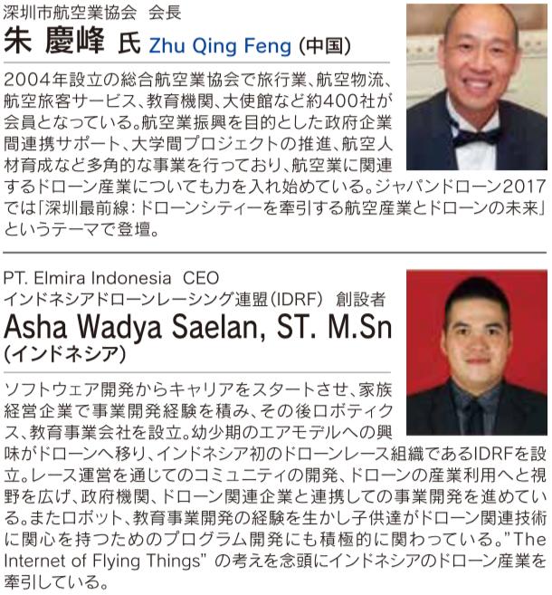 f:id:takashifujikawa:20170306211404p:plain