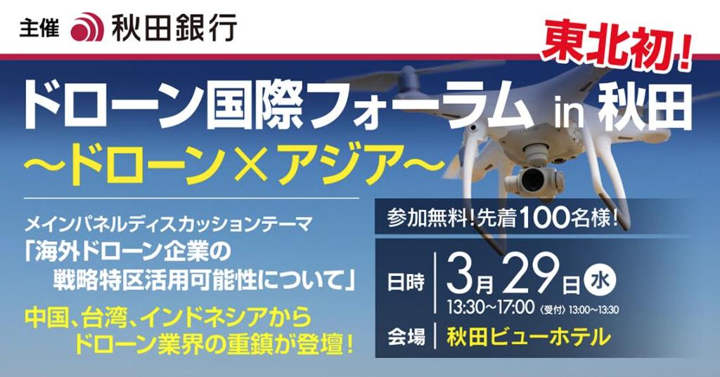 f:id:takashifujikawa:20170307131947p:plain