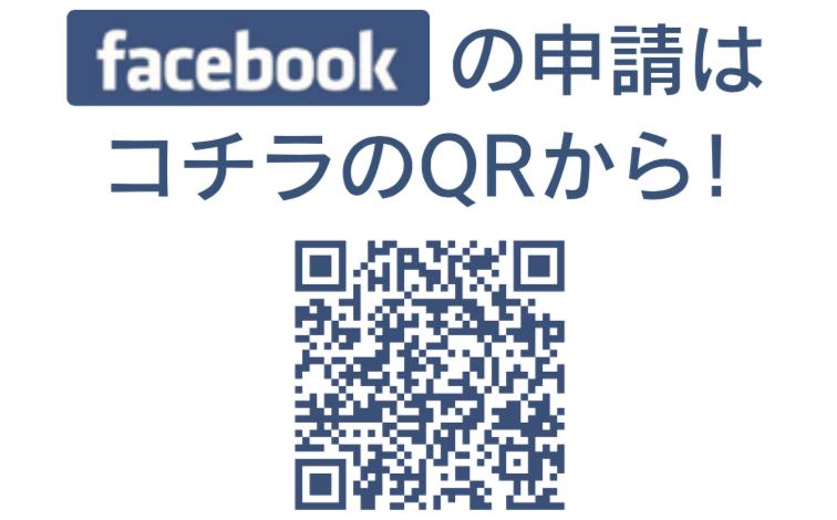 f:id:takashifujikawa:20170308082116p:plain