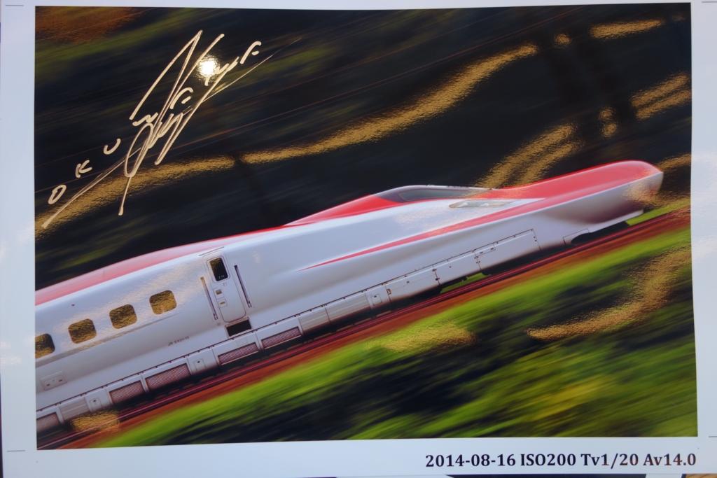 f:id:takashifujikawa:20170316074935j:plain