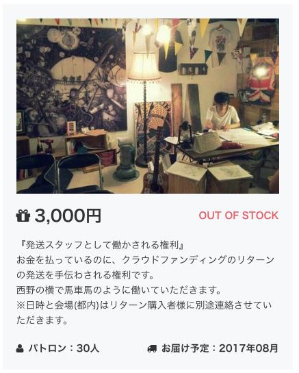 f:id:takashifujikawa:20170322112400p:plain