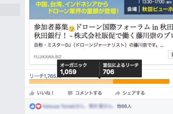 f:id:takashifujikawa:20170327033521j:plain