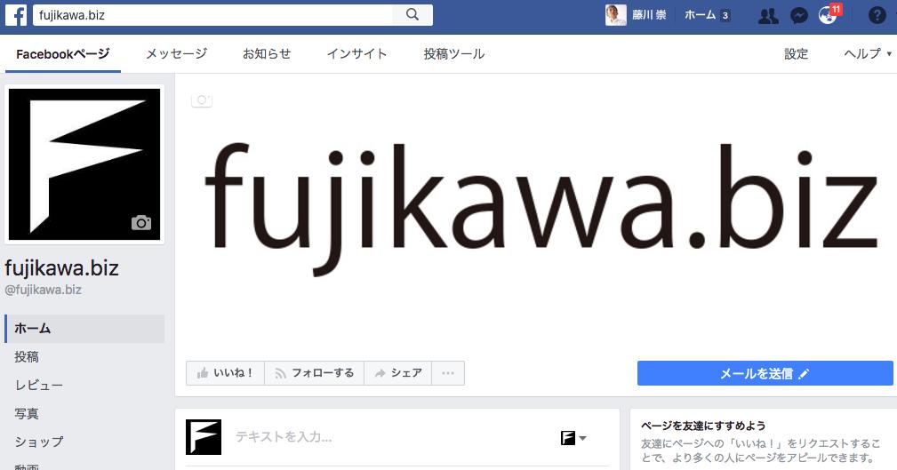 f:id:takashifujikawa:20170327044408p:plain