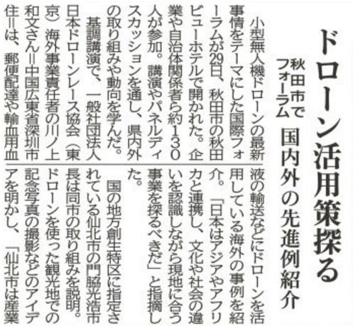 f:id:takashifujikawa:20170330065235p:plain