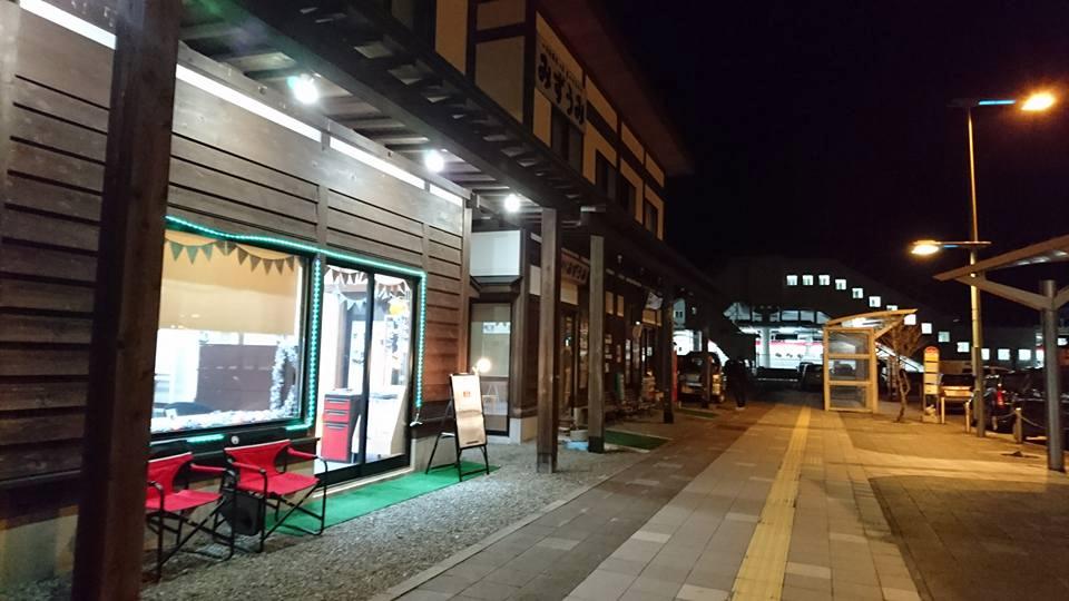 f:id:takashifujikawa:20170415105736p:plain