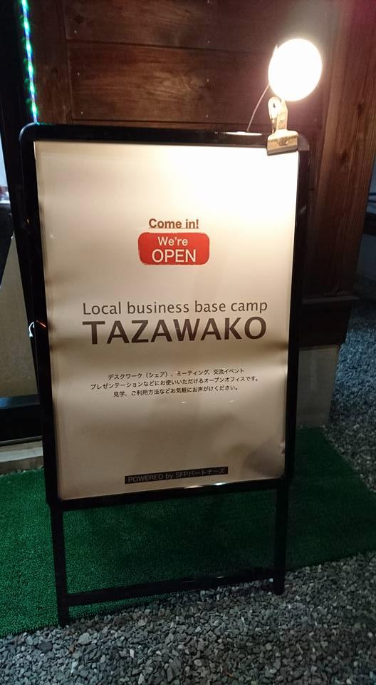 f:id:takashifujikawa:20170415105747p:plain