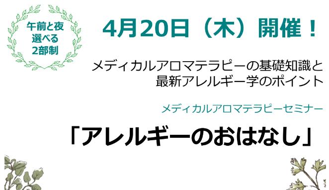 f:id:takashifujikawa:20170418050312p:plain